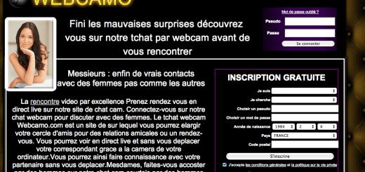 Capture d'écran de la page d'accueil de Webcamo.com