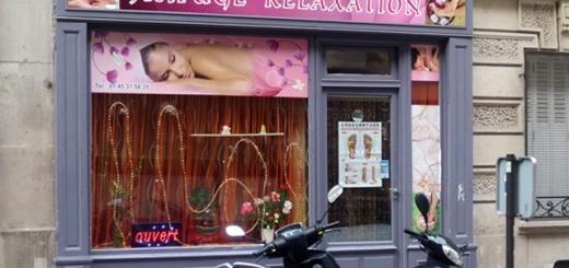 Une devanture opaque sera souvent synonyme de massage sexuel.